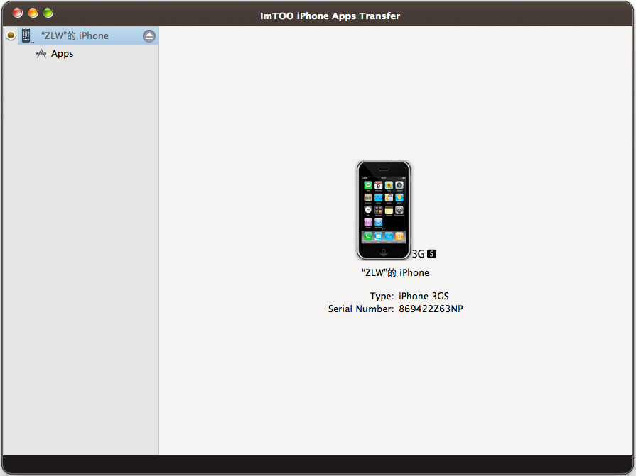 ImTOO iPhone Apps Transfer for Mac Screenshot